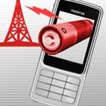Nokia разрабатывает беспроводную технологию зарядки телефонов.