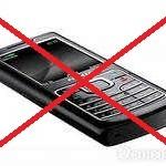 Простые телефоны не нужны?