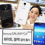 Samsung Galaxy S4 LTE-A добавили два цвета