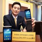 Вышел Samsung Galaxy Golden