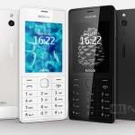 Nokia 515 — классика всегда в моде