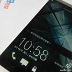 HTC One Max: в середине октября