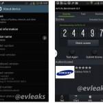 Samsung Galaxy Note 3 получит 2,5 Гб RAM