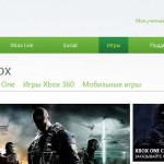 Xbox Live Marketplace в прошлом