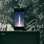 Asus Padfone Infinity: на следующей неделе