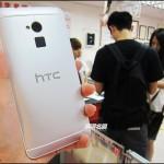 Опубликованы качественные фото HTC One Max