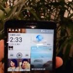 Huawei Glory 4: подробности