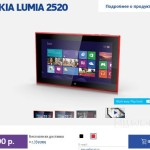 Nokia Lumia 2520 доступен для предзаказа за 23 990 рублей