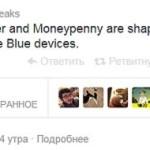 Новые смартфоны Nokia получат Windows Phone Blue «из коробки»