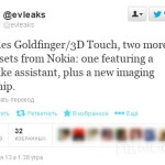 Слухи: в планах у Nokia представить еще два WP8.1-смартфона