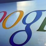Google: Шпионаж АНБ может превратить интернет в «сеть из осколков»