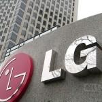 LG G3: предполагаемые спецификации