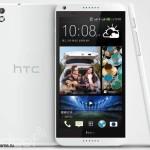 HTC выпустит Desire 8