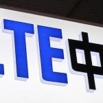 ZTE привезет на MWC 2014 новый 6-дюймовый Android-смартфон
