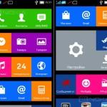 Беглое знакомство с интерфейсом Nokia X (обновлено)
